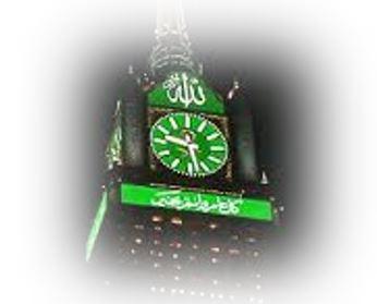 manajemen waktu islam ok