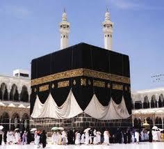 7 Sabda Penting Tentang Keutamaan Haji