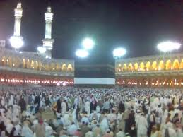 Daftar Istilah Haji