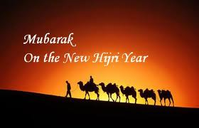 image selamat tahun baru islam