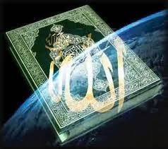 Mutiara quran mutiara hikmah penyejuk hati