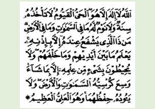 kisah teladan nabi muhammad saw