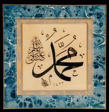 cinta nabi muhammad saw