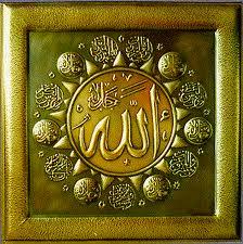 Arti Asmaul Husna Nama Baik Allah