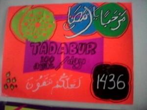 wall paper ramadhan