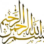tema ceramah islam yang menarik